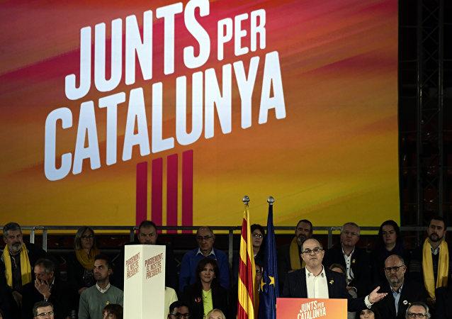 El partido Junts Per Catalunya