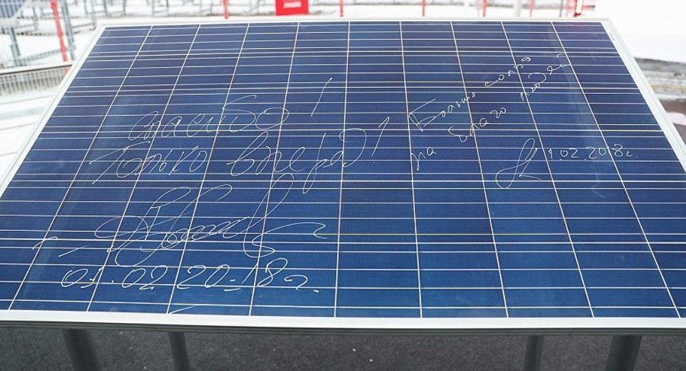 Las firmas conmemorativas en los elementos fotovoltaicos de la primera central solar de la región de Volgogrado