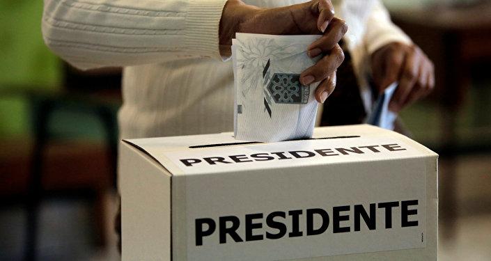 Costa Rica: apatía marca inicio de elecciones generales
