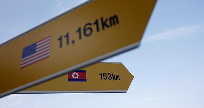 Las agujas con la dirección y las distancias a EEUU y Corea del Norte (imagen referencial)