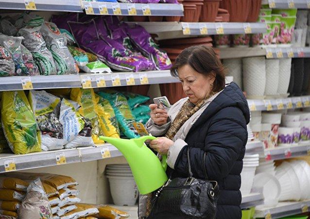Tienda en Rusia (imagen referencial)