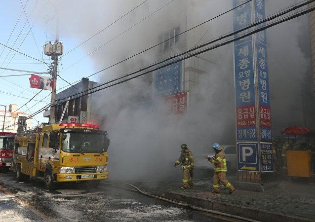 Incendio en un hospital en Miryang, Corea del Sur