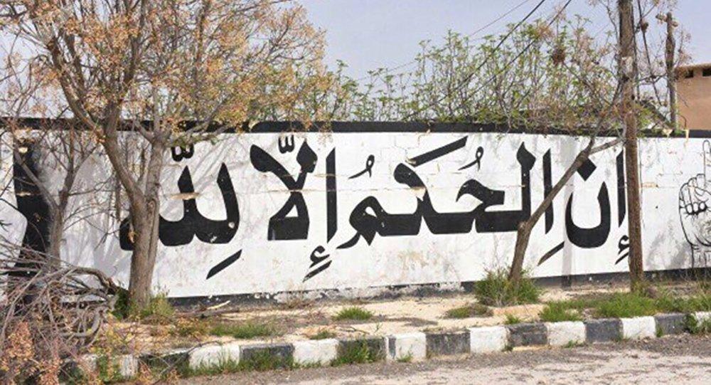 El dibujo de la bandera de ISIS