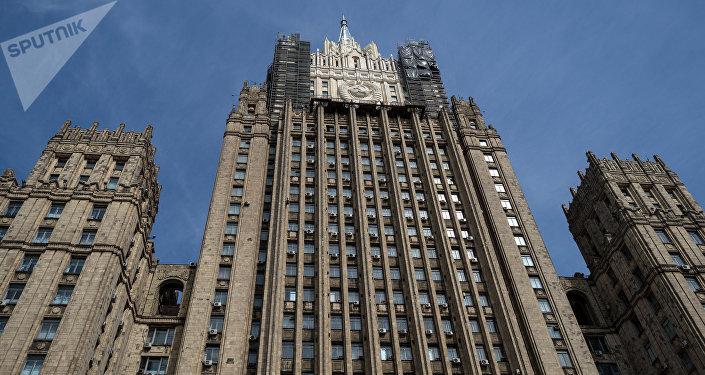 Ministerio de Exteriores de Rusia, foto de archivo