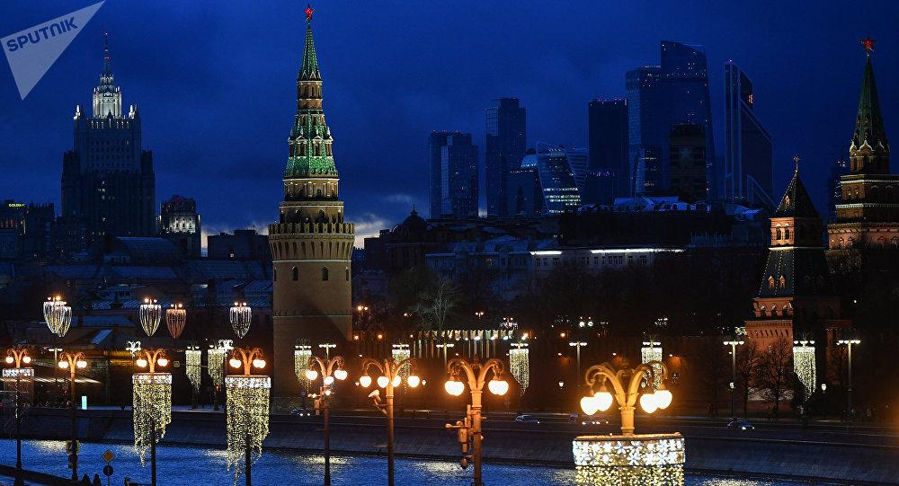 Moscú, la capital de Rusia