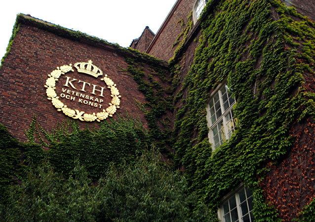 Real Instituto de Tecnología sueco