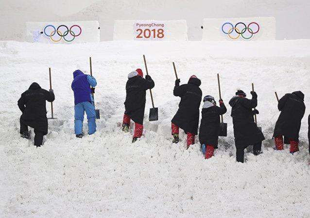 La preparación para los Juegos Olímpicos 2018 (imagen referencial)
