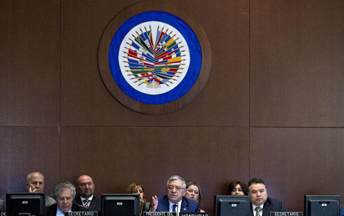 Consejo Permanente de la OEA respalda a presidente de Ecuador
