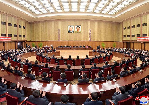 Conferencia del Gobierno de Corea del Norte, partidos políticos y organizaciones norcoreanos