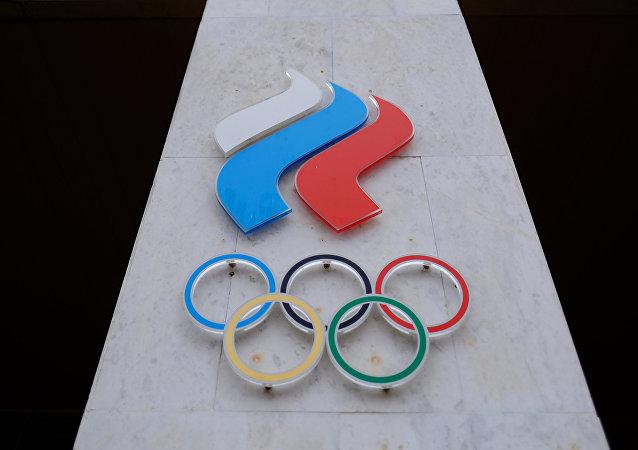 El Comité Olímpico de Rusia (archivo)