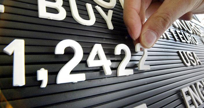 Luis Gutiérrez: Comercio de EEUU es injusto con el mundo