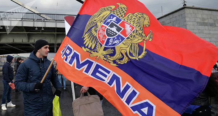 La bandera de Armenia