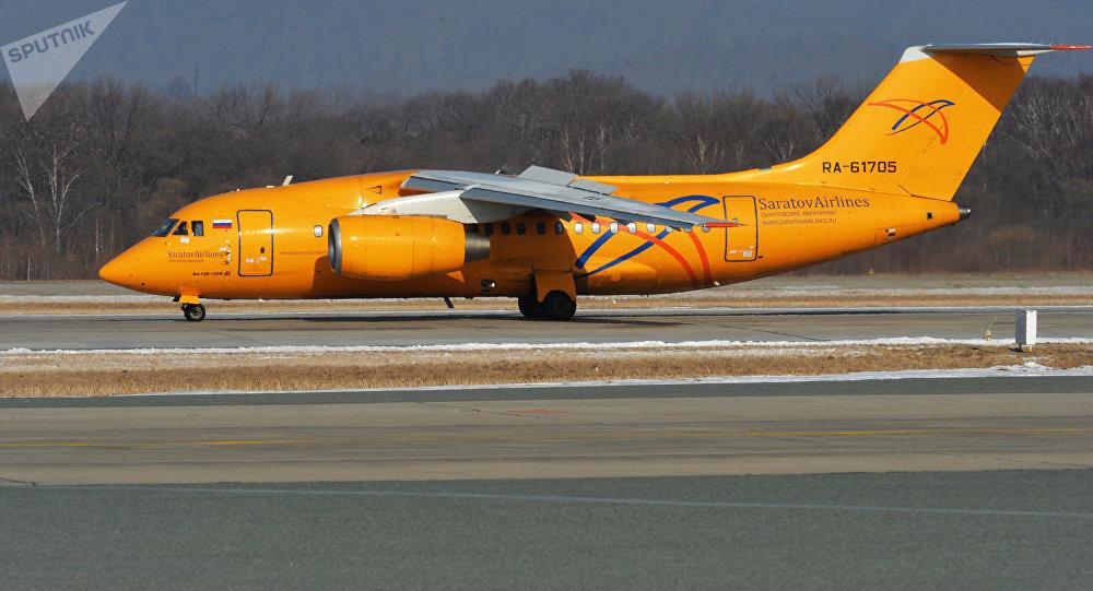 El An-148 de Saratov Airlines