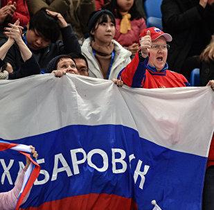 Los hinchas rusos en los JJOO en Pyeongchang