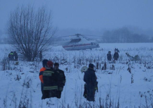 El lugar del siniestro del avión de pasajeros An-148