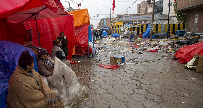 El lugar de explosión de gas en Oruro, Bolivia