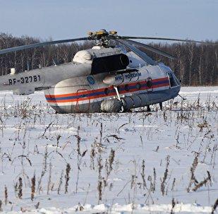 Lugar del siniestro del avión de pasajeros An-148