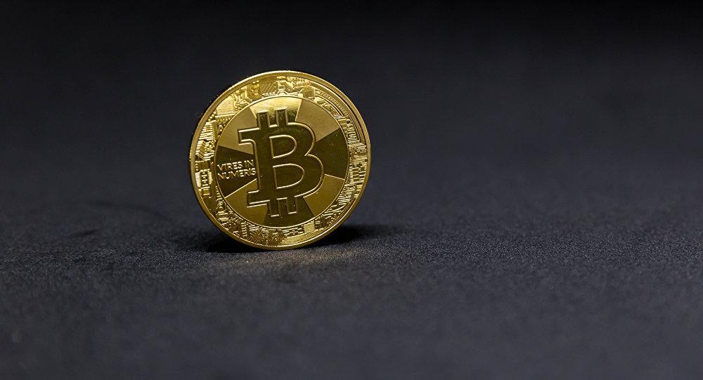 Tradear bitcoin ciudadanos cunados
