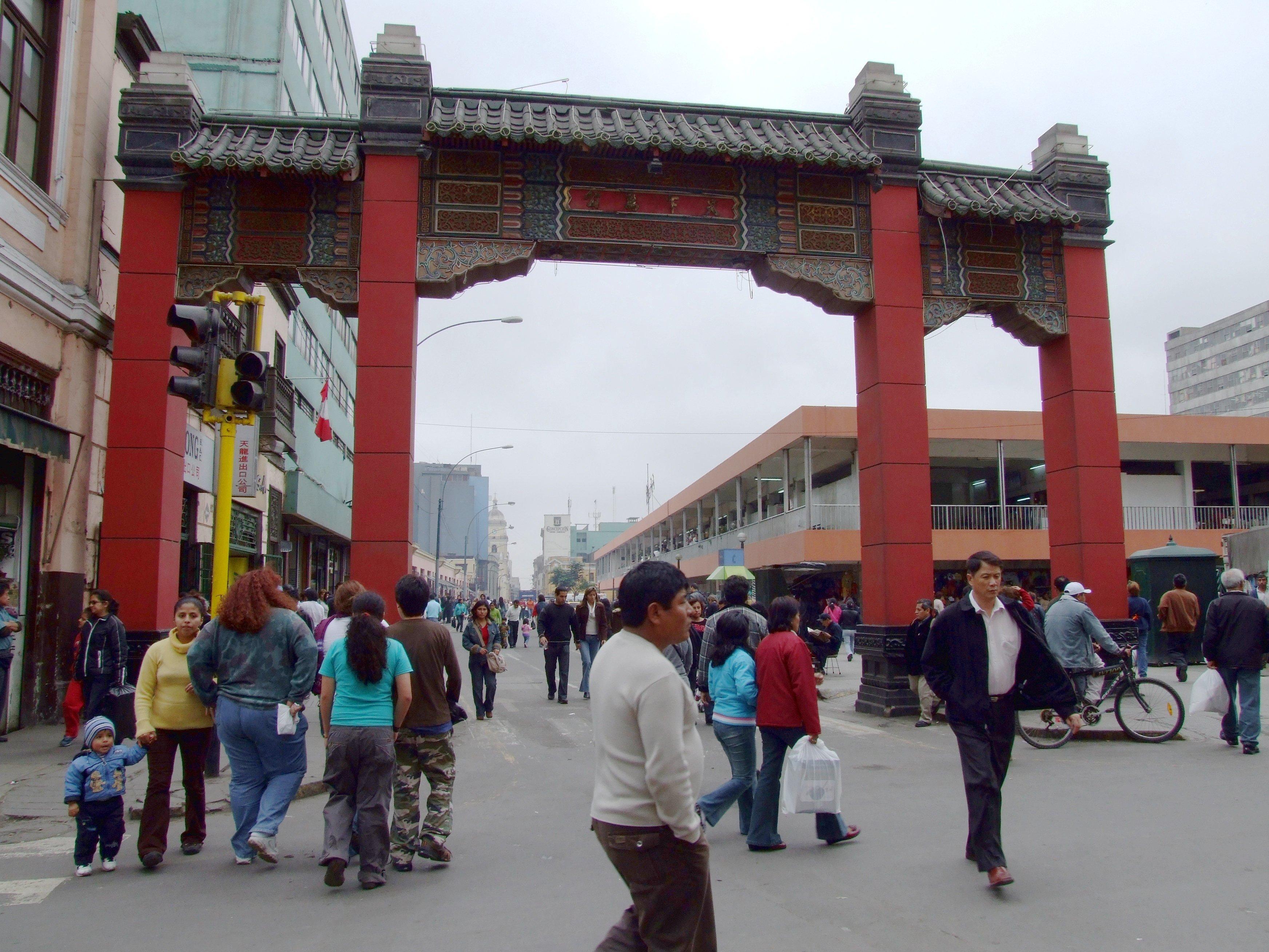 Entrada al barrio chino en Lima, Perú