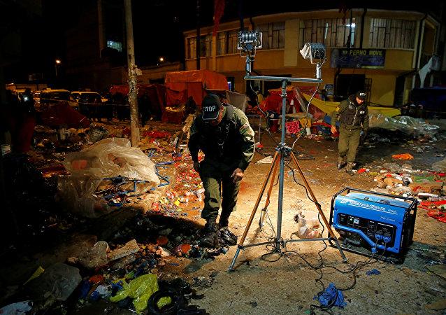 El lugar de exposión de gas en Oruro, Bolivia