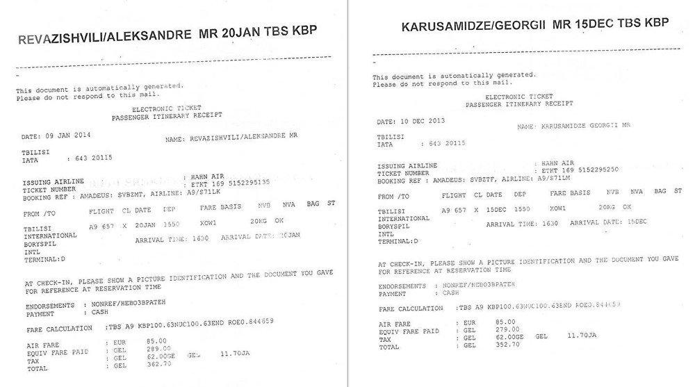Los billetes electrónicos que confirman el viaje de Alexandre Revazishvili y Koba Nergadze (con un pasaporte falso a nombre de 'Georgii Karusamidze') de Tiflis al aeropuerto Borispil de Kiev durante los acontecimientos del Maidán