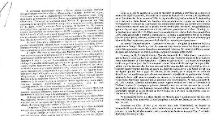 Página 4 del documento