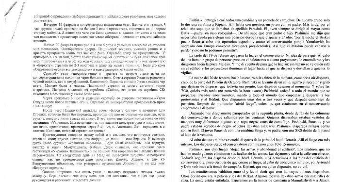 Página 6 del documento