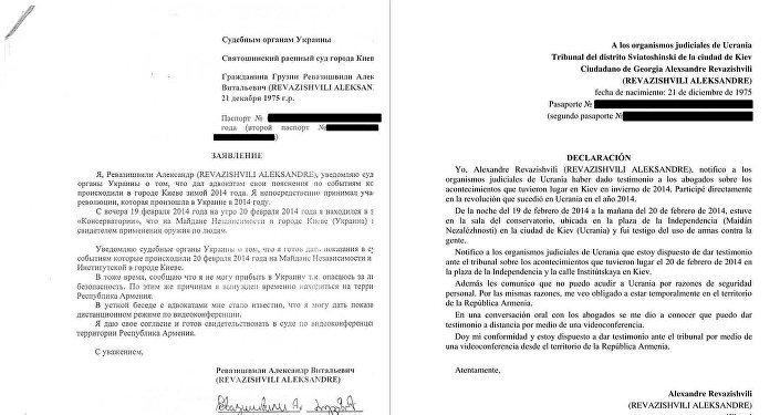 Página 8 del documento