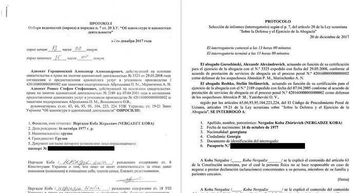 Página 9 del documento