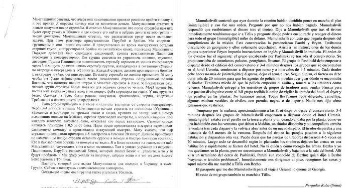 Página 13 del documento