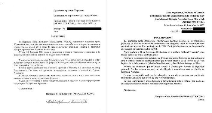 Página 15 del documento