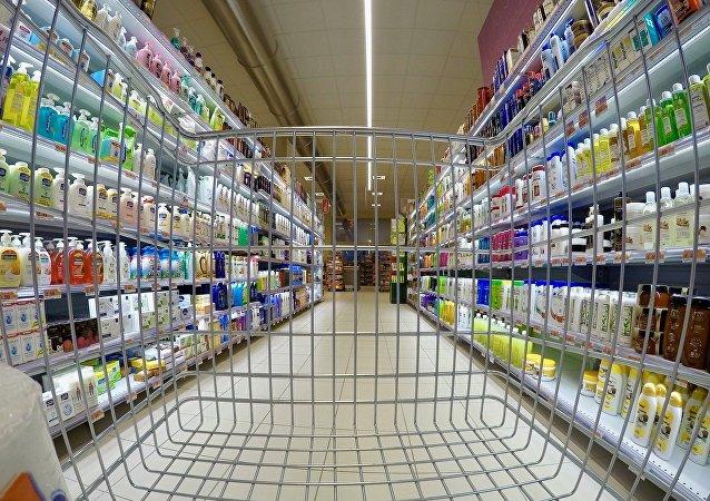 Un supermercado