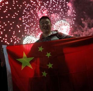 El Año Nuevo chino se abre paso en distintas partes del mundo