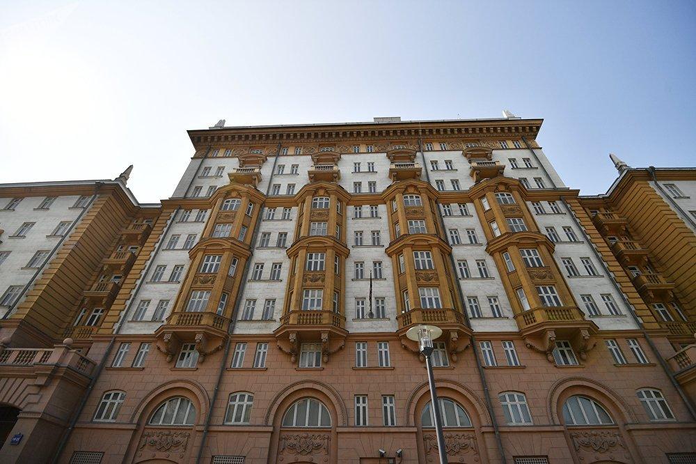 La Embajada de EEUU en Moscú