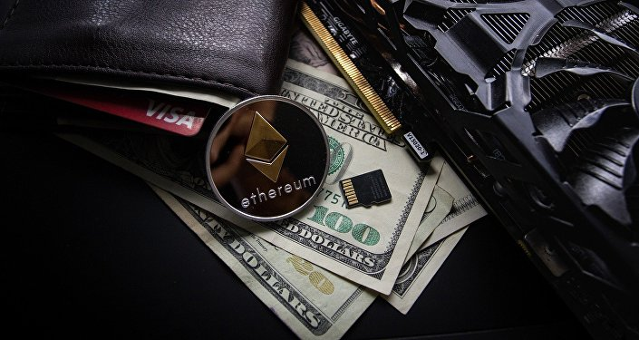 Moneda de ethereum (imagen referencial)