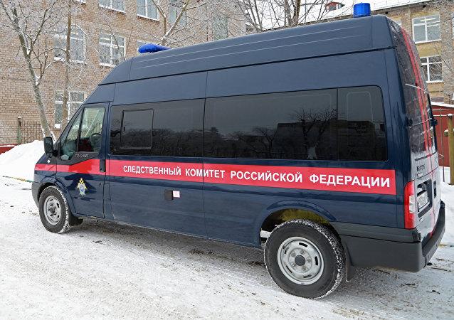 Un vehículo del Comité de Investigación ruso, foto de archivo
