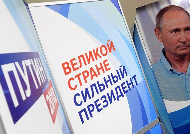 Los carteles de la campaña electoral de Vladímir Putin, presidente de Rusia