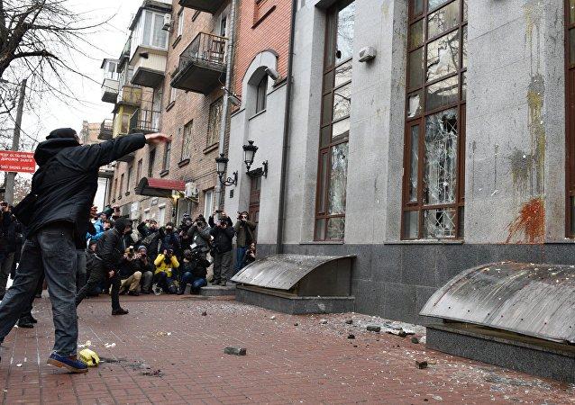 Ataque contra la misión rusa en Kiev