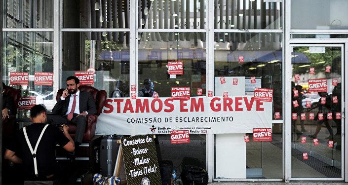 Protestas contra la reforma del sistema de pensiones en Brasil
