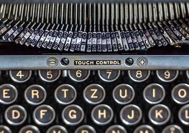 Máquina de escribir (imagen referencial)