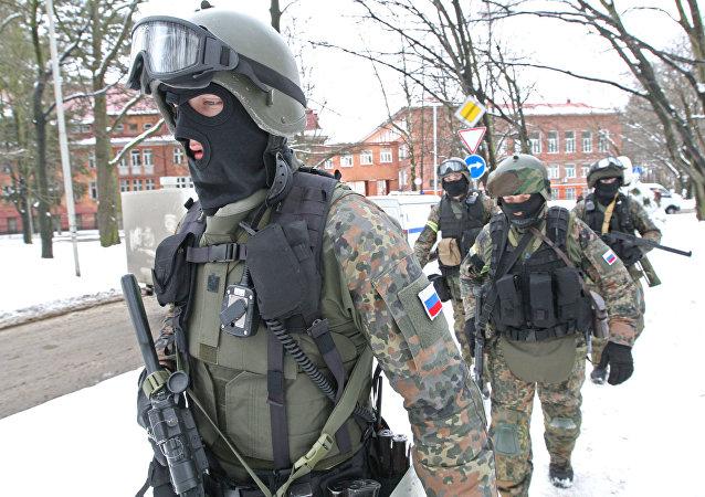 Los agentes del Servicio Federal de Seguridad (FSB)