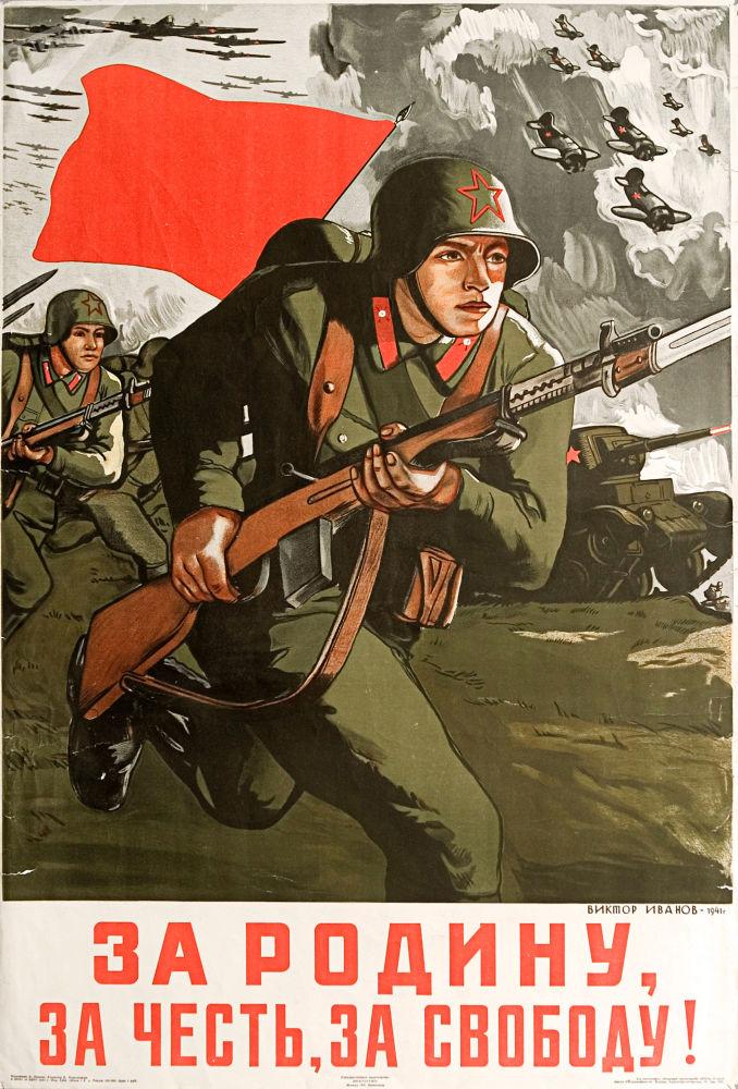 ¡Por la patria! El Ejército Rojo en los carteles de la URSS
