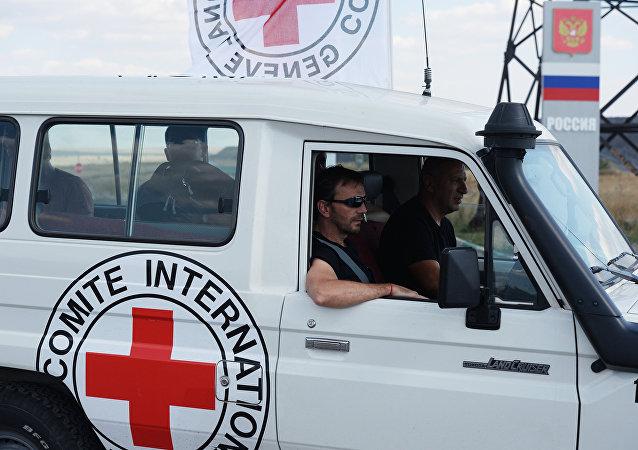 La Cruz Roja (archivo)