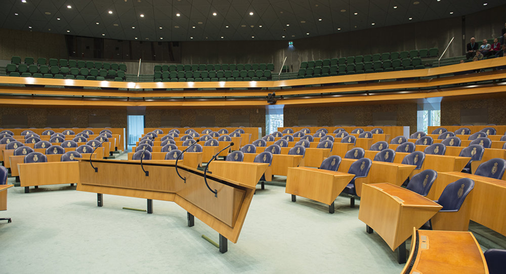 Parlamento holandés, La Haya (archivo)