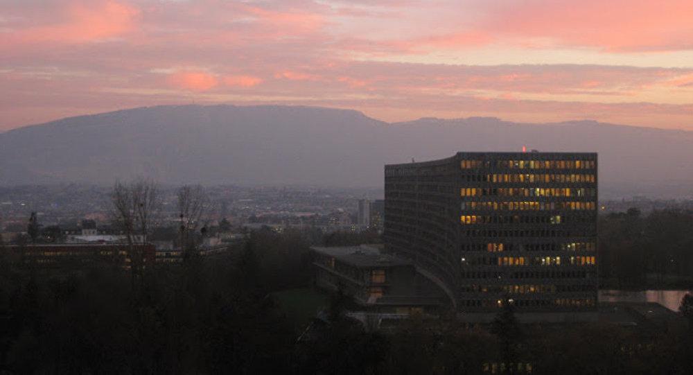 Sede de la Organización Internacional del Trabajo (OIT) en Ginebra, Suiza