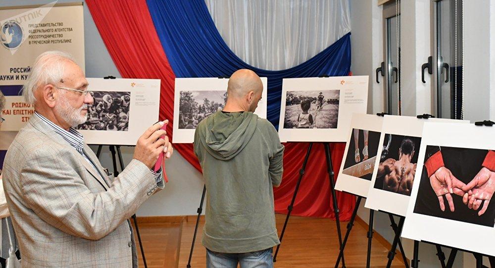 La exhibición de las fotos ganadoras del Concurso Andréi Stenin (archivo)
