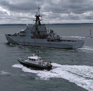 Buque patrullero HMS Mersey, foto de archivo