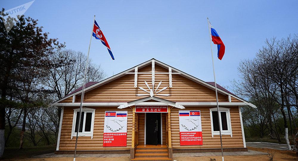 Casa de amistad de Rusia y Corea del Norte (archivo)