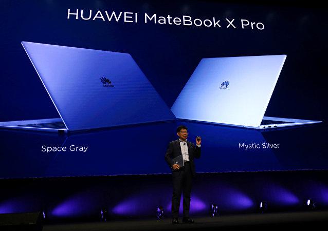 Huawei presenta el portátil MateBook X Pro