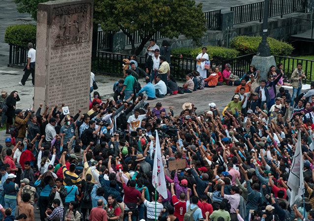 La plaza Tlatelolco en Ciudad de México (archivo)